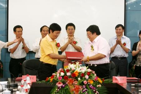 重庆张江信息科技产业园合作签约仪式现场