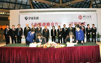 京签署战略合作协议