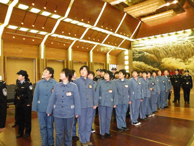 李志的天空之城的曲谱-踏着春天的脚步,和着轻拂的微风.3月4日,陕西省女子监狱的20名服